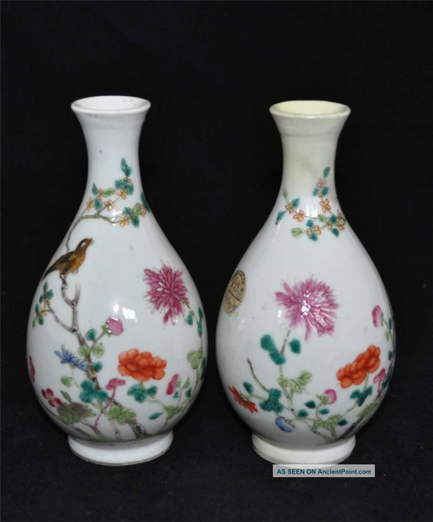Pair Of Chinese Antique Porcelain Vases With Tongzi Mark Vases photo