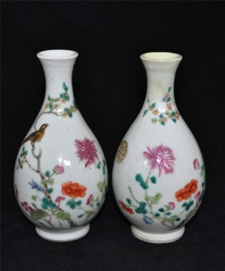 Pair Of Chinese Antique Porcelain Vases With Tongzi Mark photo