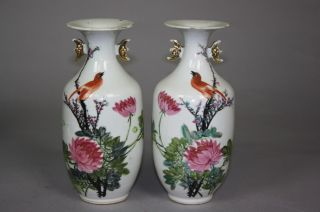 20th Century Pair Of Jiangcai Porcelain Two Handles Vases photo