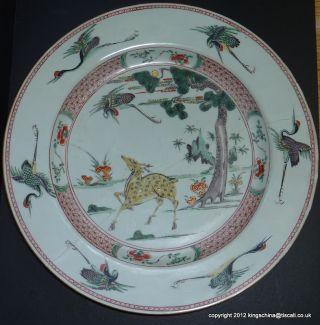 Nr Rare Chinese Kangxi Deer & Crane Charger 1690 Plate Vase photo