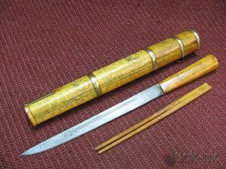 Chinese Tibetan Tableware With Chopsticks - Dragon Pat photo