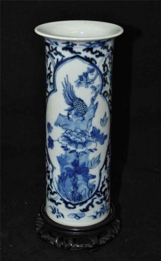 Chinese Antique Blue & White Porcelain Vase With Kangxi Mark photo