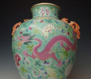 Exquisite Antique Chinese Porcelain Famille Rose Turquoise Vase Qing Dynasty photo