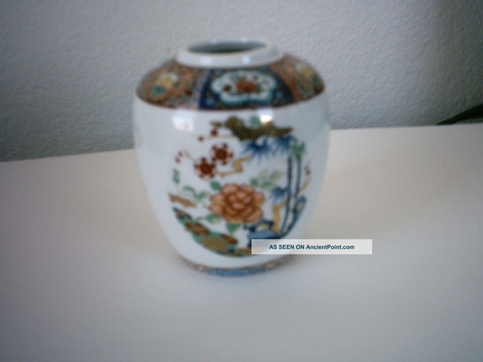 Imari Porcelain Vase Japan Vintage Vases photo