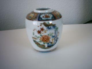 Imari Porcelain Vase Japan Vintage photo