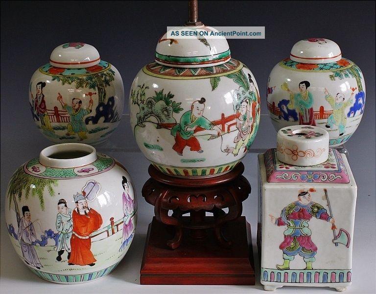 Estate Coll.  5 Chinese Famille Rose Imperial Figural Porcelain Jars Vases Lamp Vases photo