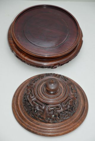 Fine C19 Chinese Qing Dynasty Huanghuali Wood Lid & Rosewood Stand photo