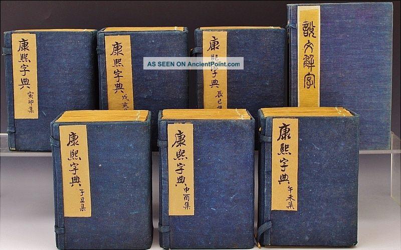 Estate Coll.  7 Antique Chinese Ox Bone Silk Bound Poem Script Scroll Books N/r Vases photo