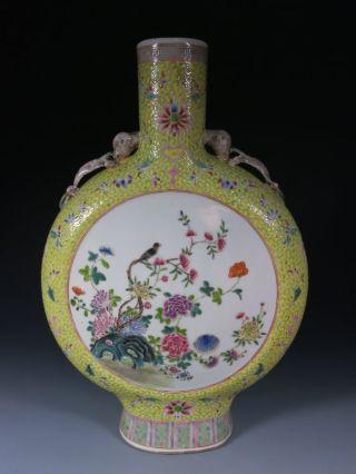 A Large Stunning Chinese Famille Rose Porcelain Flat Vase photo