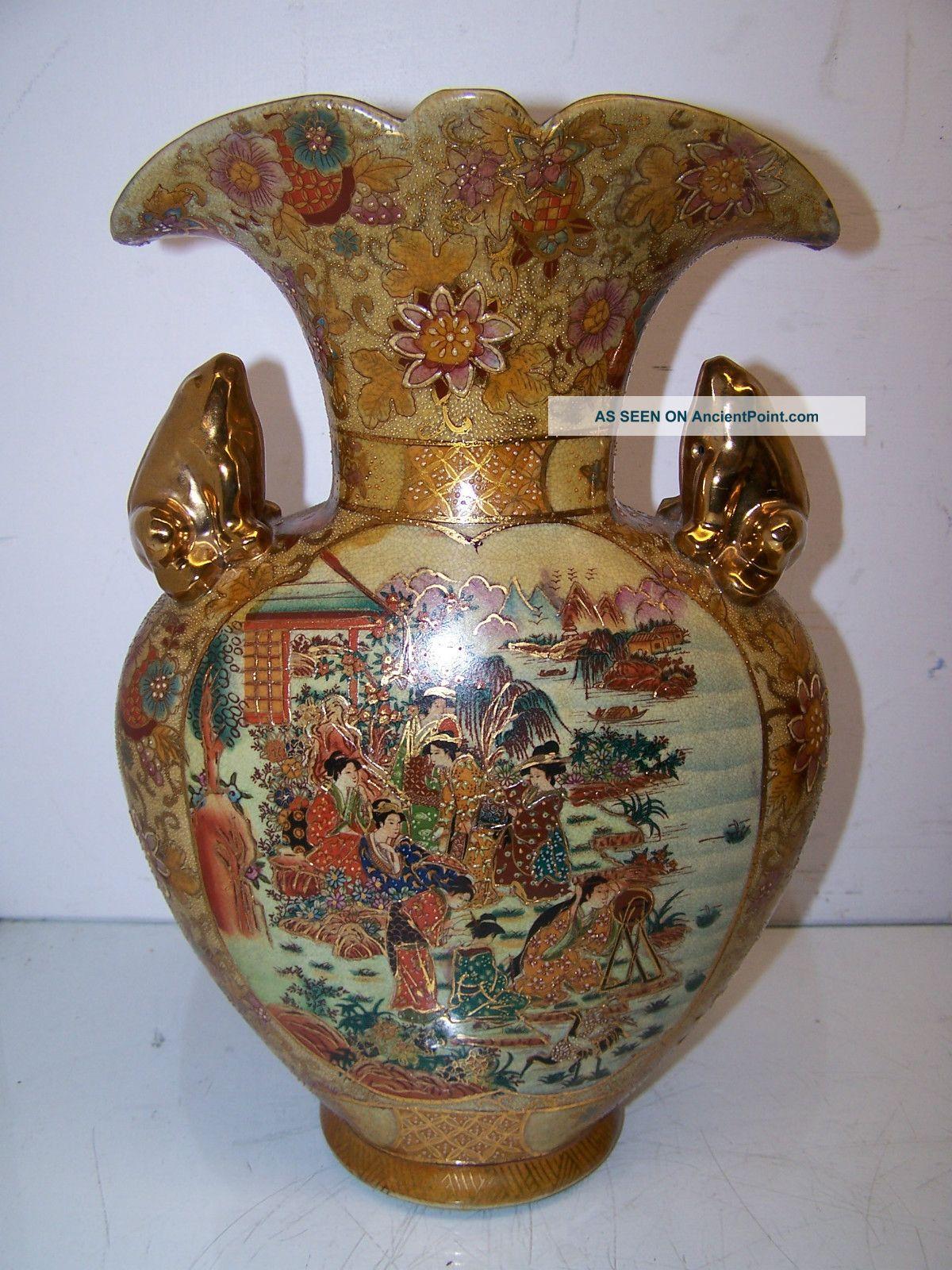 Antique Chinese Gold Porcelain Famille Vase Vases photo
