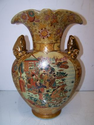 Antique Chinese Gold Porcelain Famille Vase photo
