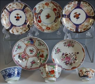 Estate Coll Chinese Qianlong Kangxi Blue White Export Tea Bowls Wine Cups Dishes photo