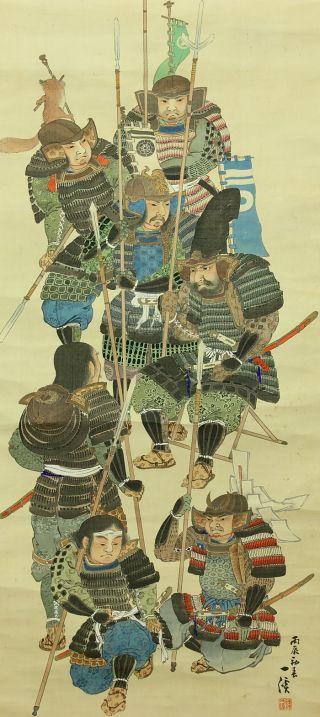 Jiku722 Js Japan Scroll 7 Samurai Of Shizugatake photo