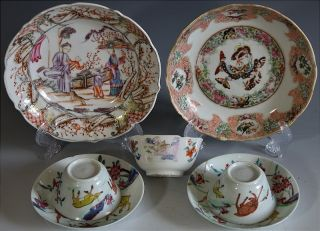 Estate Coll Chinese Yongzheng Qing Dynasty Famille Rose Deer Scenic Bowls Dishes photo