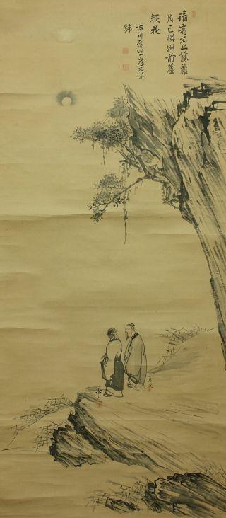 Jiku723 Jy Japan Scroll Kien,  Tetsuzan,  Oju Collabo Figure Painting photo