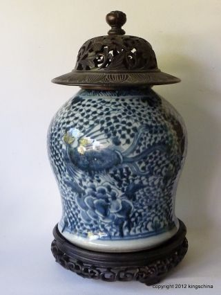 Nr Unusual Chinese Blue & White Vase Qing Ming Hongmu Stand Hardwood Lid photo