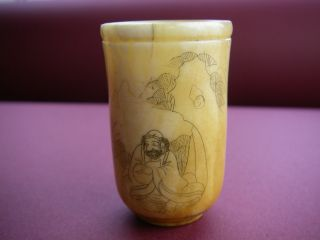 Chinese Bone Cup photo