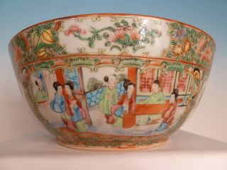 A 19th Century Chinese Canton Punchbowl photo