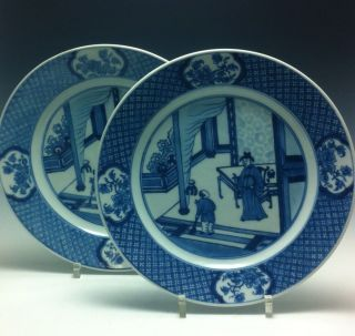 Fine Pr Of Antique Chinese Export Porcelain Marked Plates photo