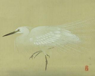 Jiku669 Jc Japan Scroll White Heron photo