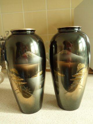 Vintage Japanese Metal Vases ? photo