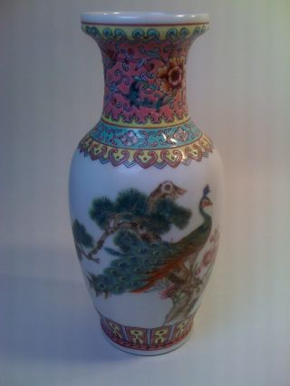 Very Pretty Famille Rose Vase With Peacocks And Blossoms photo