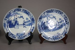 19th Century Chinese A Pair Of Blue And White Dishes photo