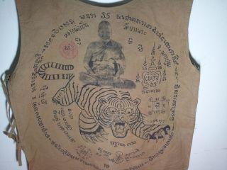 Thai Amulet Yant Vest For Never Die Lp Pen Wat Bangpra photo