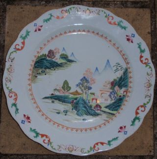 A Large Chinese Qianlong (1736 - 1795) Famille Rose Dish. photo