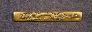 kozuka Gold Dragon Gilt Japanese Sword Koshirae Tsuba photo
