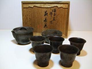 Vintage Japanese Fantastic Bizen Pottery Sencha Teapot Cups Yusamashi With Sign photo