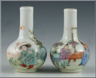 Fine Pair Of Signed Chinese Hongxian Period Miniature Porcelain Vases photo