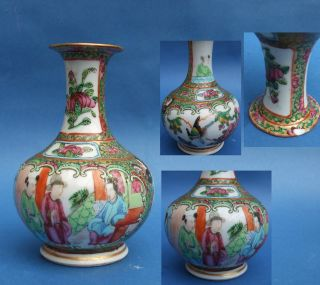 19th C Chinese Cantonese Vase Figures Birds & Butterflies.  A Chinese photo