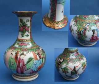 19th C Chinese Cantonese Vase Figures Birds & Butterflies.  2nd Vase Of Pair. photo