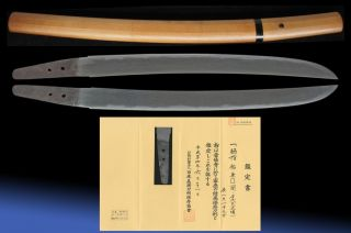 Japanese Sword Kanekuni Seki School Mino - Den Nbthk,  About 1573 photo