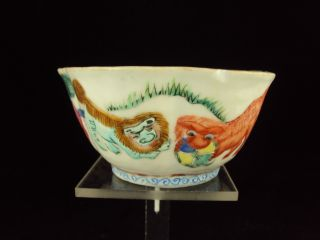A Chinese Porcelain Bowl,  19th.  Century photo