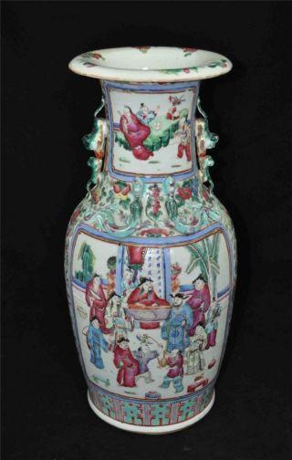 Antique Chinese Porcelain Vase photo