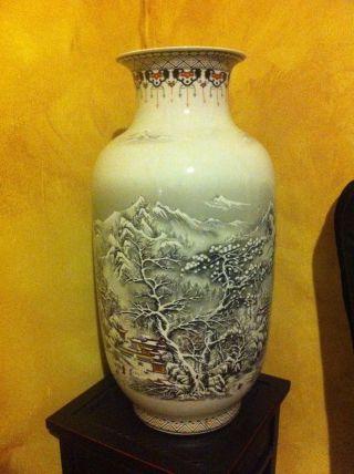 Chinese Antique Vase Marked As Kangxi Period photo