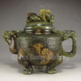 Chinese Jade Pot & Lid W Dragon Nr photo