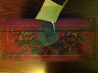 92 Year Old Shandong Chinese Antique Box photo