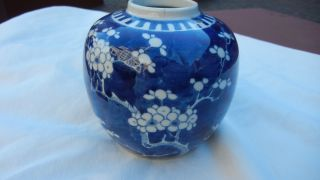 Small Antique Chinese Vase photo