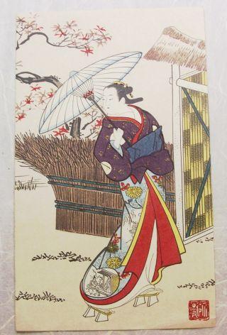 Japanese Woodblock Print Woman With Parosal photo