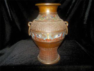 Decorative 19c Chinese Cloisonne Champleve Bronze Vase Mark Or Signed photo