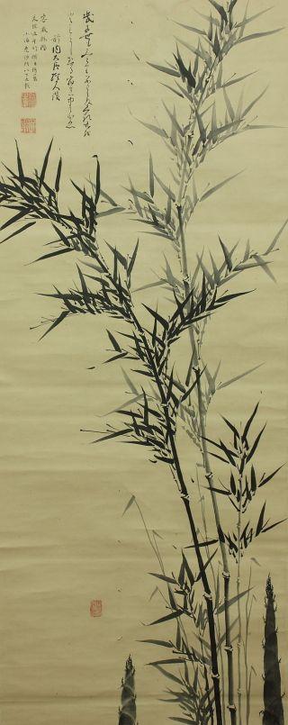 Jiku720 Jr Japan Scroll Bamboo photo