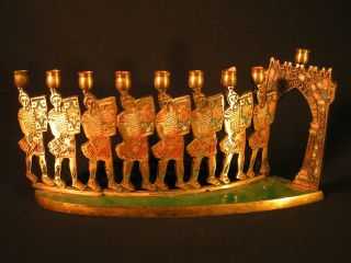 A Collectable Vintage Brass Jewish Hannukah Menorah photo