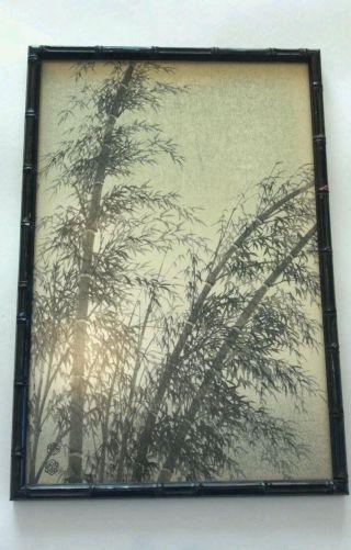 Vintage Eiichi Kotozuka Japanese Bamboo Woodblock Print Uchida Printing photo