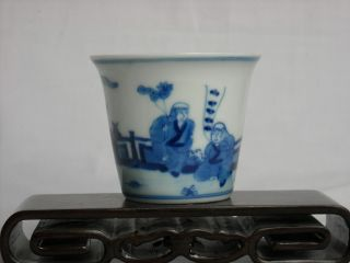 Chinese Blue And White Porcelain Hand - Made Hand - Painted People Cup Marked photo