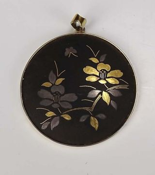 Japanese Oriental Satsuma Silver & Brass Inlaid Pendant - photo