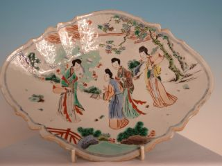 A) A Most Unusual Chinese Fam.  Verte Lobed Raised Stem Dish photo