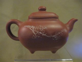 V Fine Antique Chinese Yixing Pottery Square Form Teapot Signed Nr photo